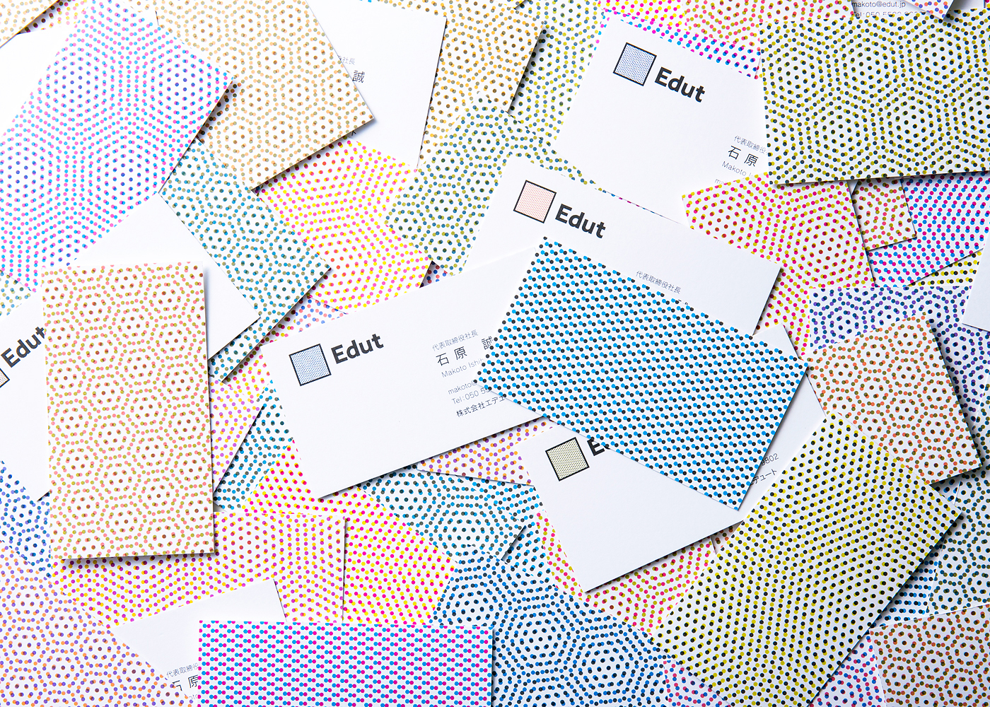 edut business cards