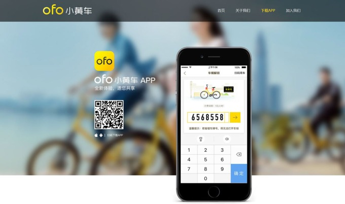 ofo website