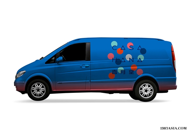 casahana vehicle wrap