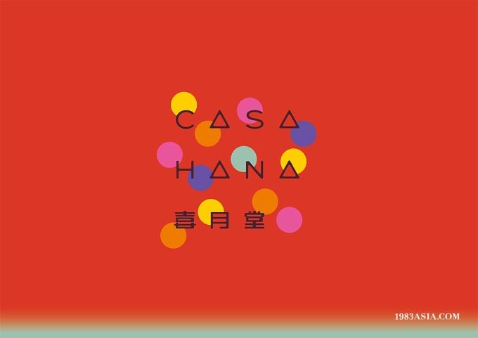 casahana logo